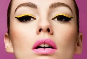 eyeliner-bicolore